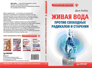 Свечи от простатита витапрост цена в россии